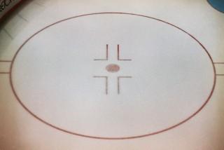 jégkorong (jégkorong, )