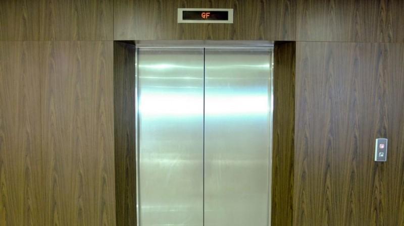 lift (lift)