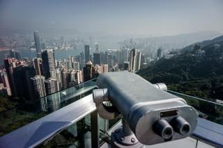 Hongkong (hongkong)