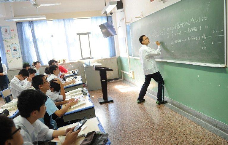 Kína iskola (kína, iskola, )