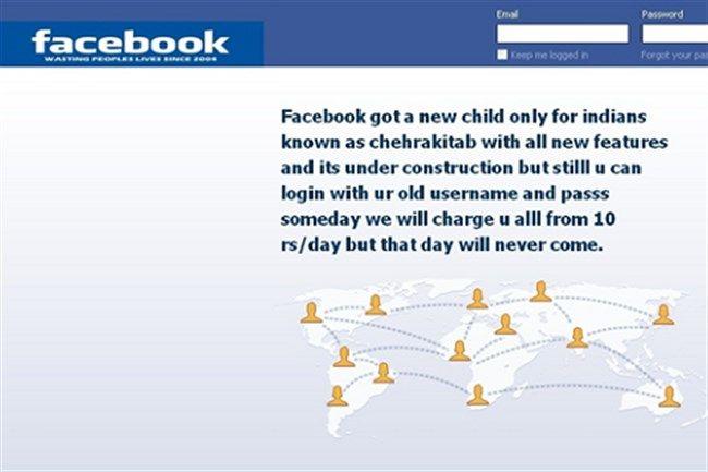 facebook(650x433).jpg (facebook, )
