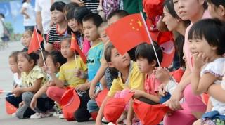 kínaiak (kínaiak, )