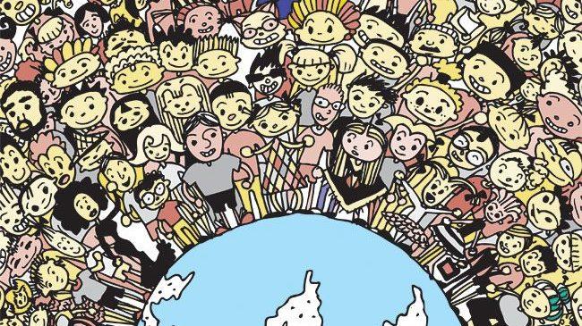 népesség (népesség, )