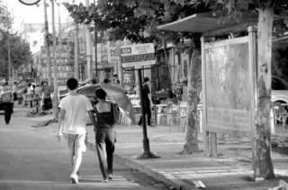 Buszmegálló (buszmegálló, peking, )