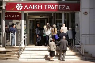 Ciprusi bank (ciprus, bank,)