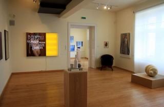 Kiállítás (kiállítás, )
