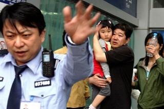 Kína, késelés (kína)