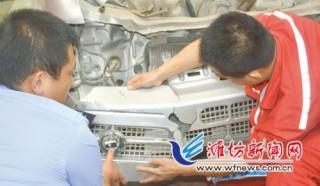 Kínai autó (kína, autó, baleset, )