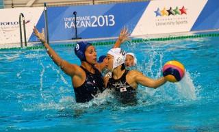 Universiade női vízilabda (universiade, női vízilabda, )