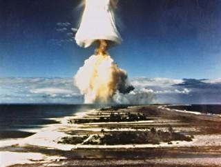 atomrobbantás (atomrobbantás, atomkísérlet)
