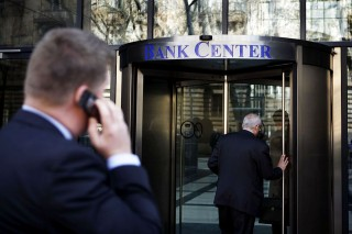 Bank (bank,)