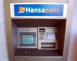 ATM (atm, )
