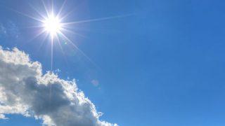 Napos idő felhőkkel (napos, felhős, )