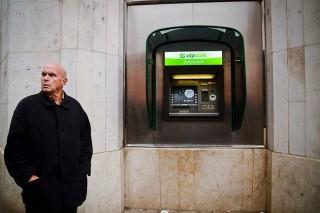 OTP Bank ATM (OTP Bank)