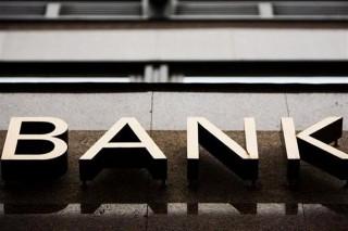 bank(1)(960x640).jpg (bank, )