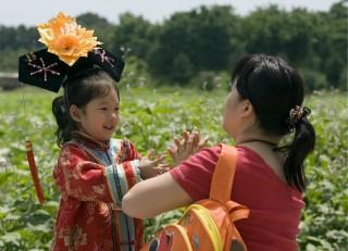kínai család (kínai kislány, kínai anya, kínai család, )