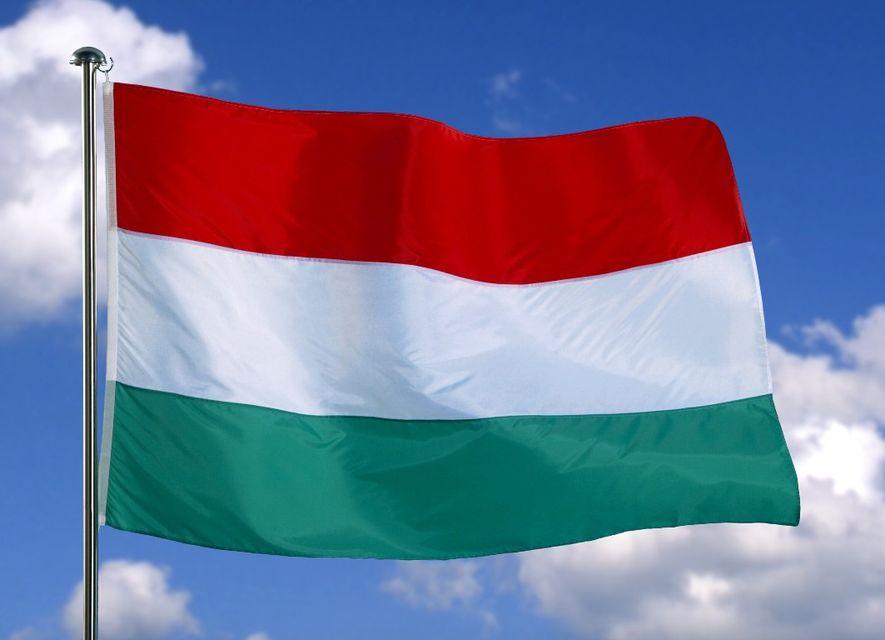magyar-zaszlo(960x640)(4).jpg (magyar zászló, )