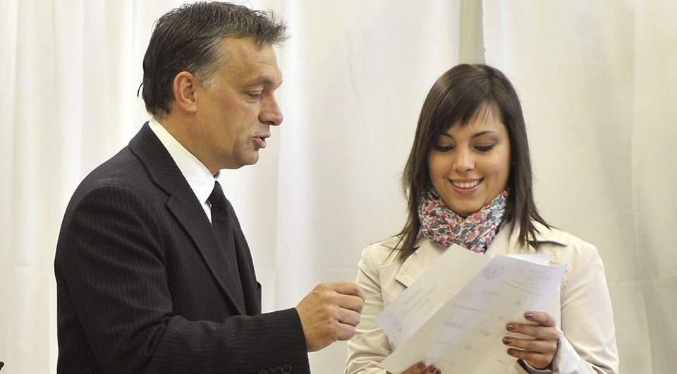 Orbán Ráhel (orbán ráhel)