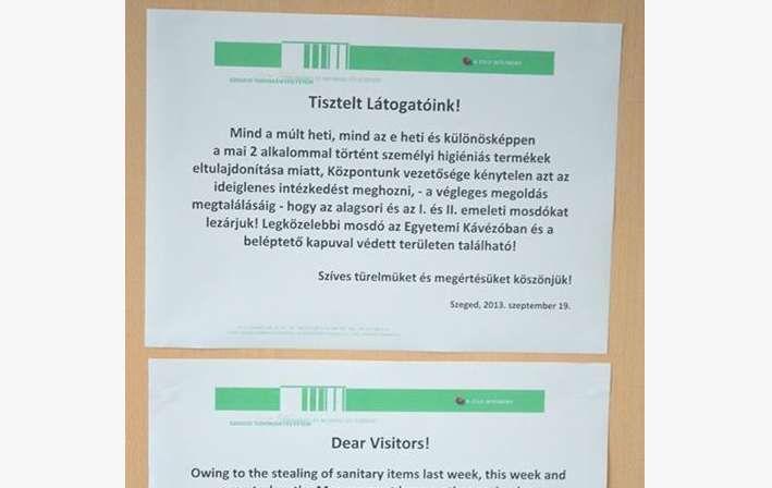 Lopások miatt zárva az SZTE TIK  mosdói (SZTE, TIK,  mosdó, lopás)