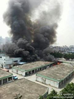 Raktár robbanás (robbanás, füst, kína, )