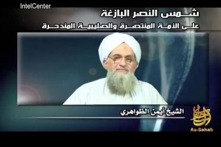 al-kaida video (al-kaida, )