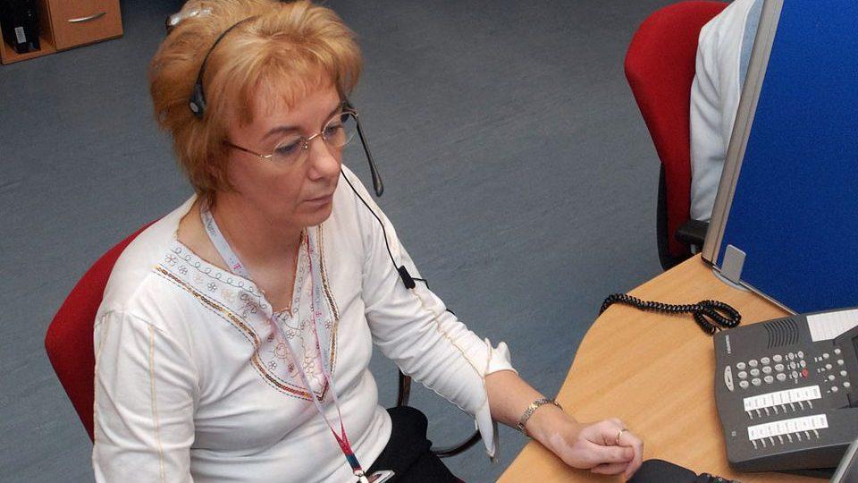 call center (call center)