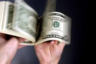 dollar(210x140)(1).jpg (dollár, )
