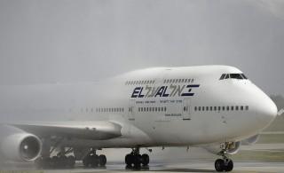 el al (el al, izraeli légitársaság)