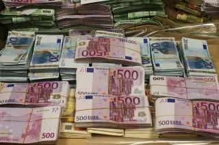 euro (euró, )