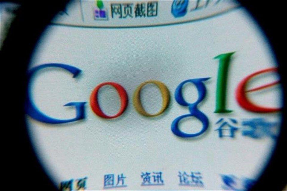 google(1)(960x640).jpg (google, )