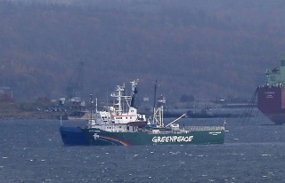 greenpeace hajó (greenpeace, )