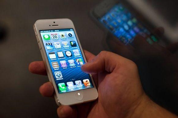 iphone5 (iphone5)