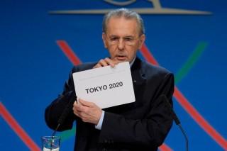 Tokió 2020 (tokió 2020, )