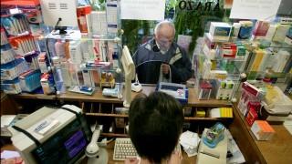 Gyogyszertar(2)(960x640)(4).jpg (nyugdíjas, gyógyszertár, patika, orvosság, gyógyszer, egészségügy, )