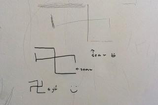 Horogkereszt graffiti (horogkereszt)
