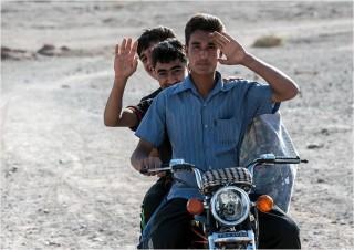 Iráni fiatalok (Iráni fiatalok)