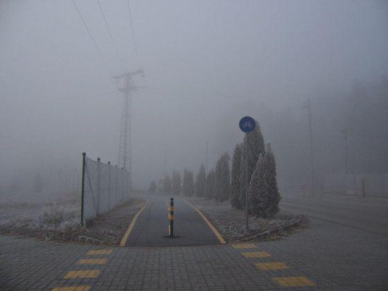 Ködös út (Ködös út)