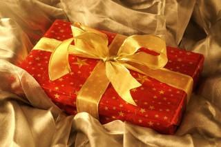 ajándék (ajándék, )