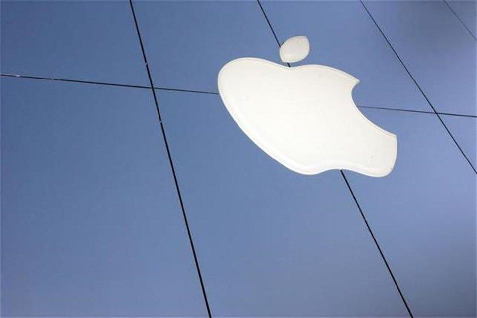 apple-logo(1)(960x640).jpg (apple, )