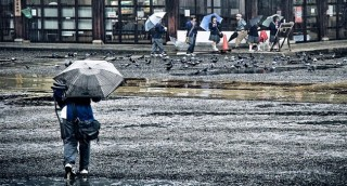 eső (eső, )