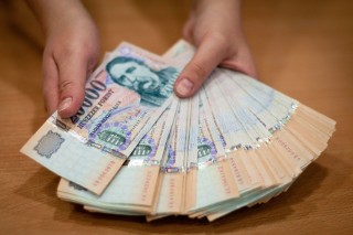 pénz (pénz)