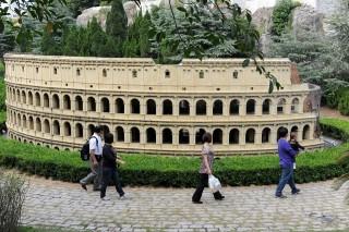 Colosseum (Sencsen) (colosseum, )