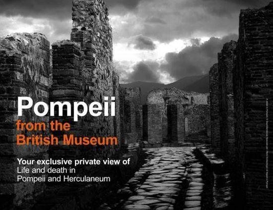 Pompei HD-ben (Pompei HD-ben)