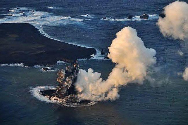 japán vulkánkitörés (vulkánkitörés, )
