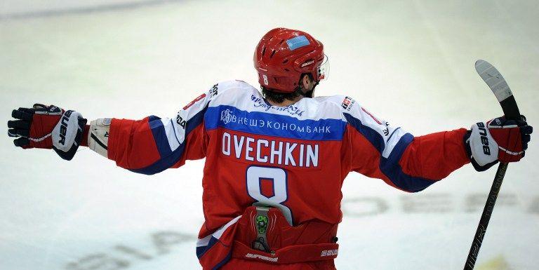 ovecskin (ovecskin, ale)