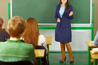 tanár (tanár)