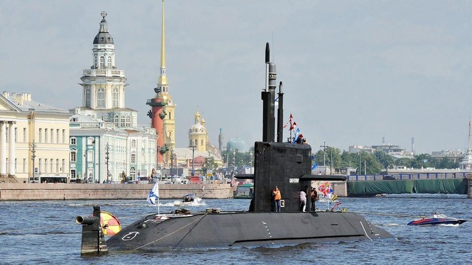 tengeralattjáró (tengeralattjáró)