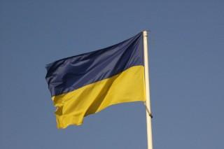 ukrán zászló (ukrán zászló)