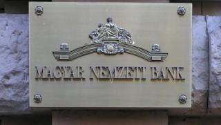 A nemzeti bank lépett, de további kamatemelés lehet (kamatemelés, nemzeti bank, leminősítés)