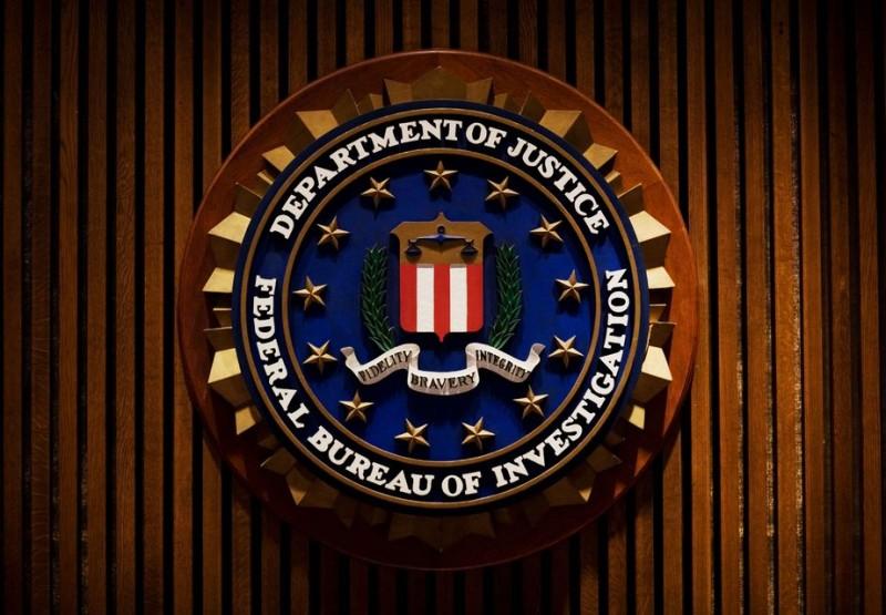 FBI logó (fbi, usa, )